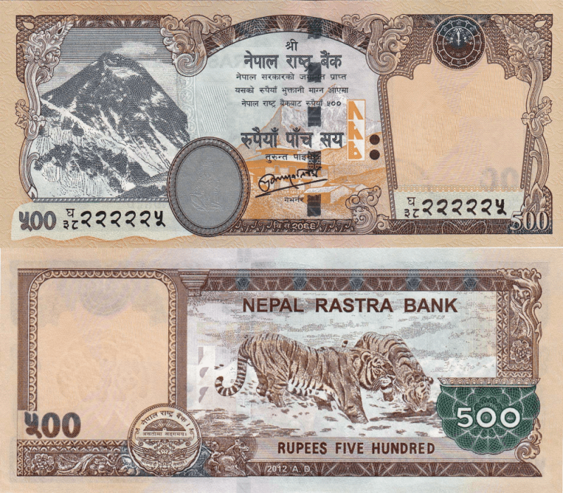 Nepal 500 Rupees Banknote, 2012, P-74