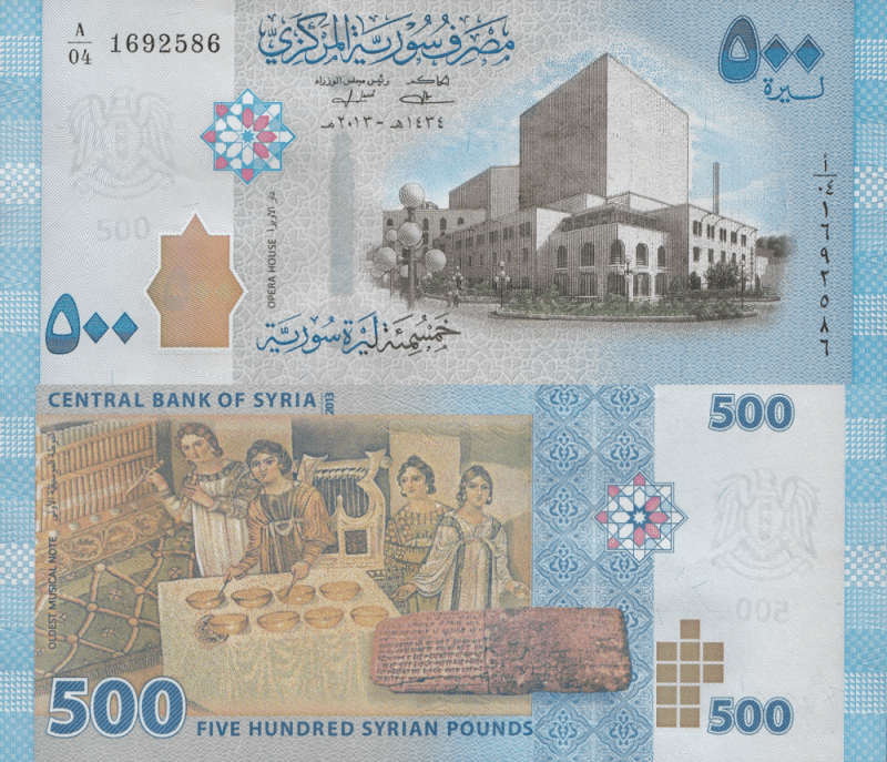 Syria 500 Pounds Banknote, 2013, P-115