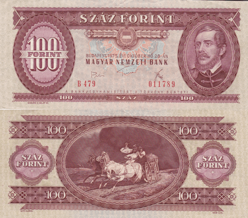 Hungary 100 Forint Banknote, 1975, P-171e