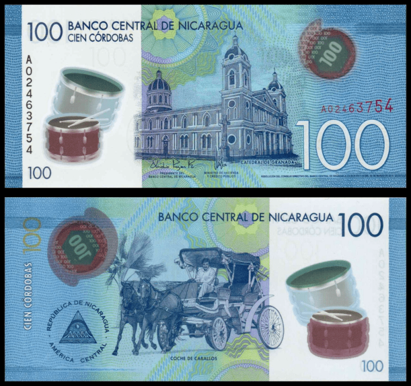 Nicaragua 100 Cordobas Banknote, 2015, P-UNLISTED