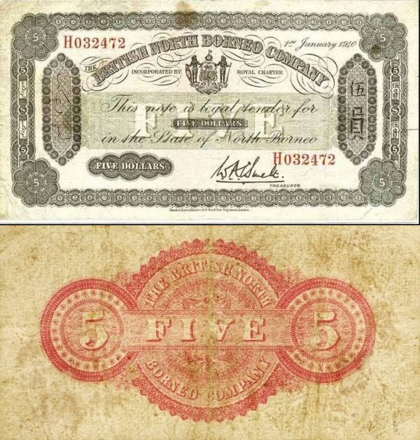 British North Borneo 5 Dollars Banknote, 1940, P-30