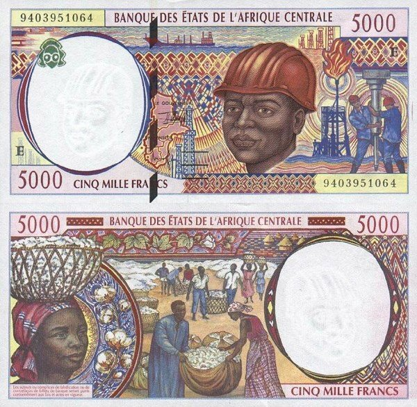 Central African States 5,000 Francs Banknote, 1994, P-204Ea