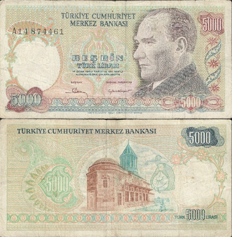 Turkey 5,000 Turkish Lira Banknote, 1981, P-196A