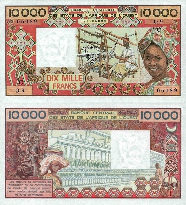 West African States 10,000 Francs Banknote, 1978, P-309Cb