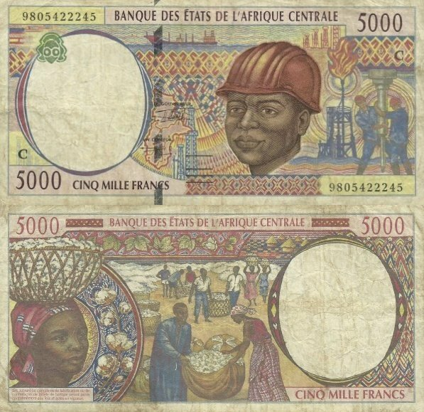 Central African States 5,000 Francs Banknote, 1998, P-104Cd