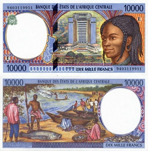 Central African States 10,000 Francs Banknote, 1994, P-205Ea