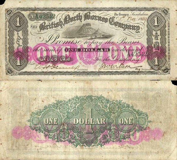British North Borneo 1 Dollar Banknote, 1889, P-3a.1