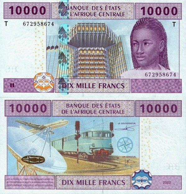 Central African States 10,000 Francs Banknote, 2002, P-110Tb