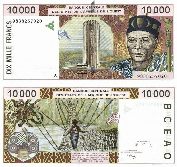 West African States 10,000 Francs Banknote, 1998, P-114Ag