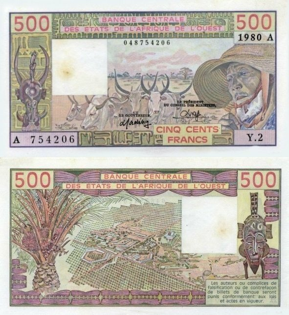 West African States 500 Francs Banknote, 1980, P-105Ab