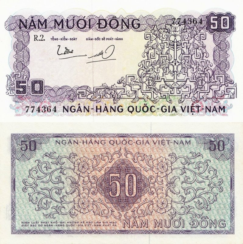 Vietnam/South 50 Dong Banknote, 1966, P-17a