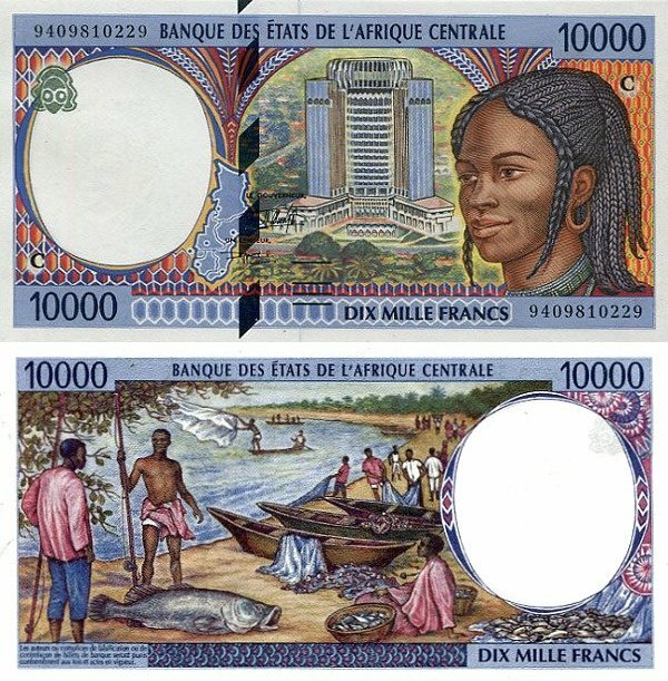 Central African States 10,000 Francs Banknote, 1994, P-105Ca
