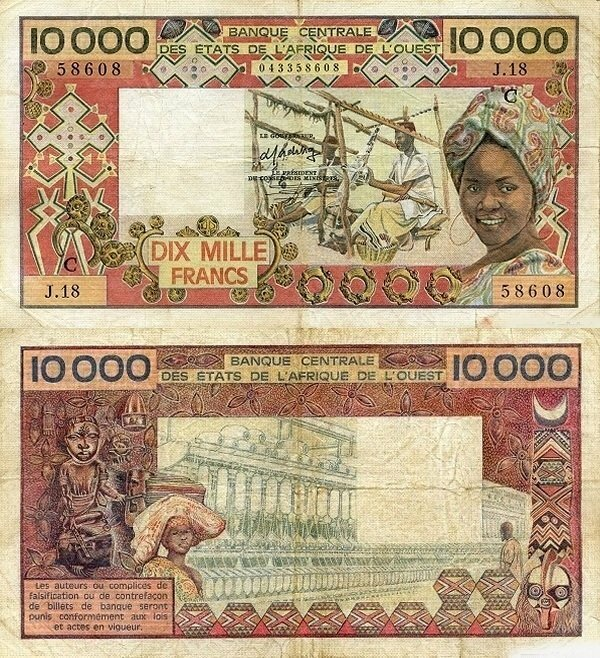 West African States 10,000 Francs Banknote, 1981, P-309Ce