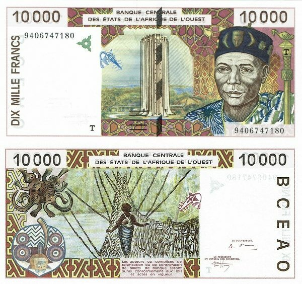 West African States 10,000 Francs Banknote, 1994, P-814Tb