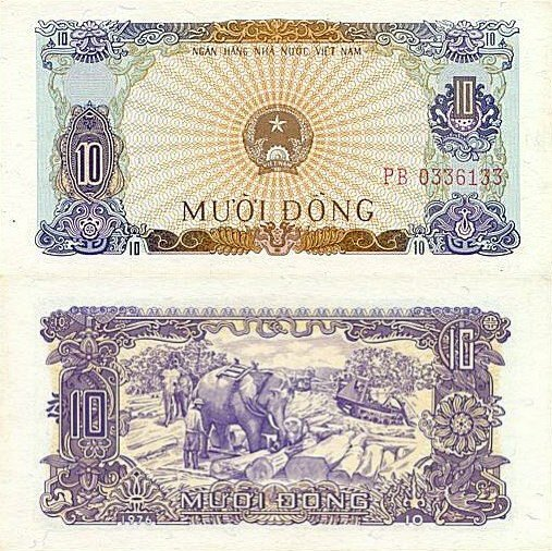 Vietnam 10 Dong Banknote, 1976, P-82a