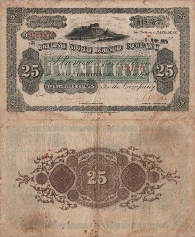 British North Borneo 25 Dollars Banknote, 1925, P-17a.2