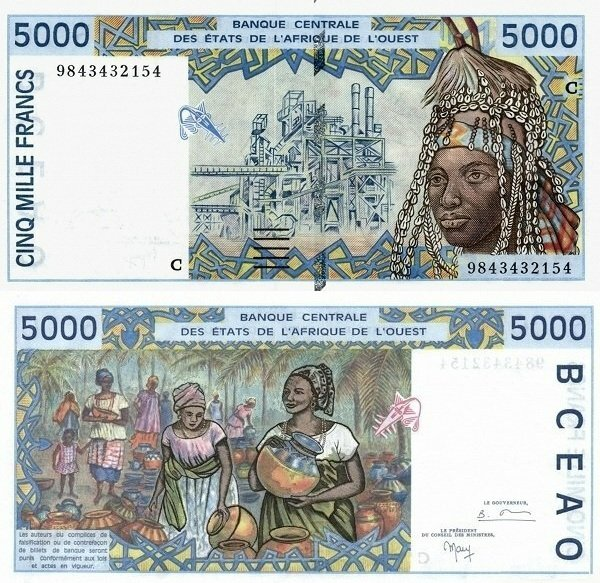West African States 5,000 Francs Banknote, 1998, P-313Ch