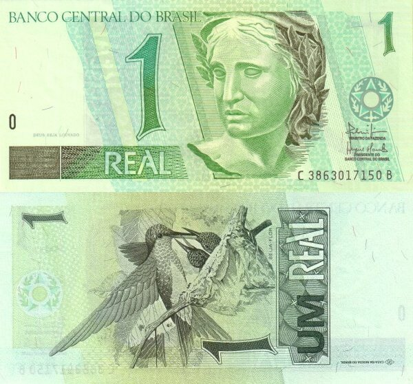 Brazil 1 Real Banknote, 1997, P-243Аg