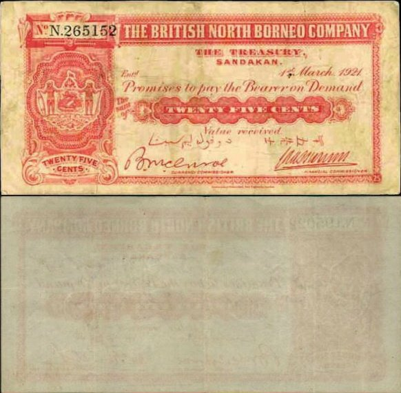 British North Borneo 25 Cents Banknote, 1917, P-12b