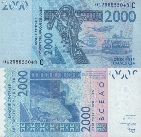 West African States 2,000 Francs CFA Banknote, 2004, P-316Cb
