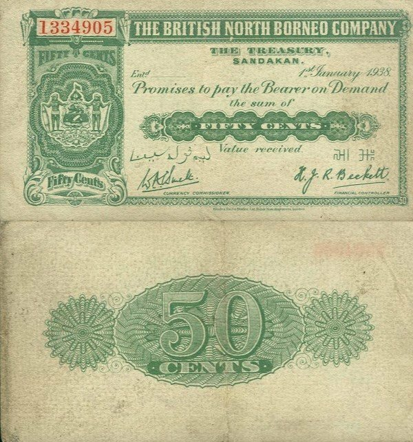 British North Borneo 50 Cents Banknote, 1938, P-27a.2