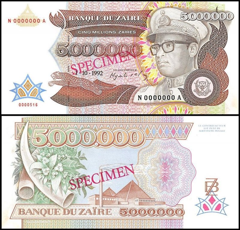Zaire 5 Million Zaires Banknote, 1992, P-46s